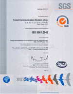 Посмотреть  -  Tainet Communication System Corporation. Сертификат ISO 9001:2000